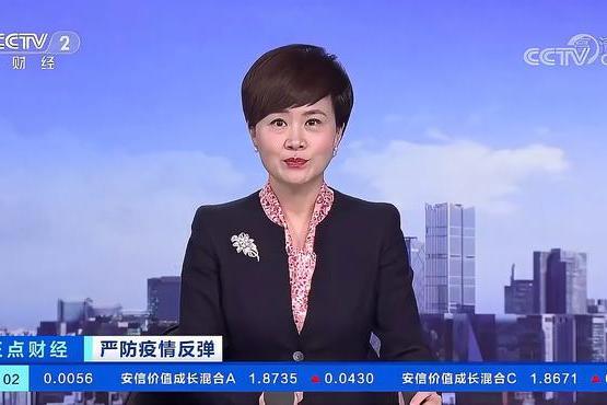 黑龙江:25日新增本地确诊病例53例 正点财经