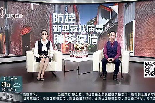 黑龙江:昨日新增16例本土确诊病例