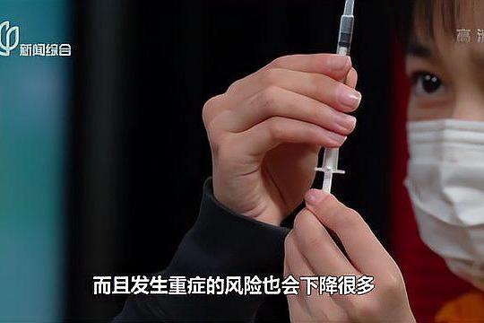 医聊达人:水痘疫苗的小知识
