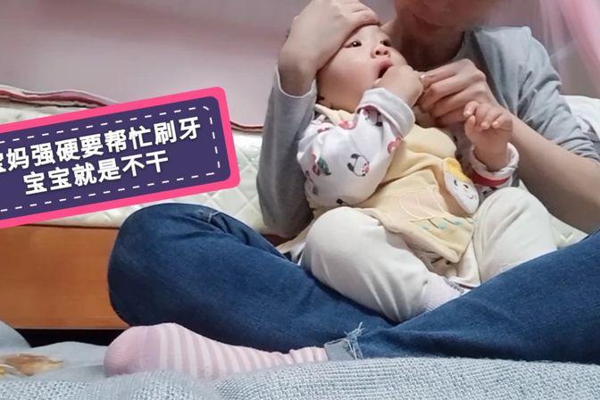 给宝宝一口漂亮的牙齿,该从什么时候开始刷牙?