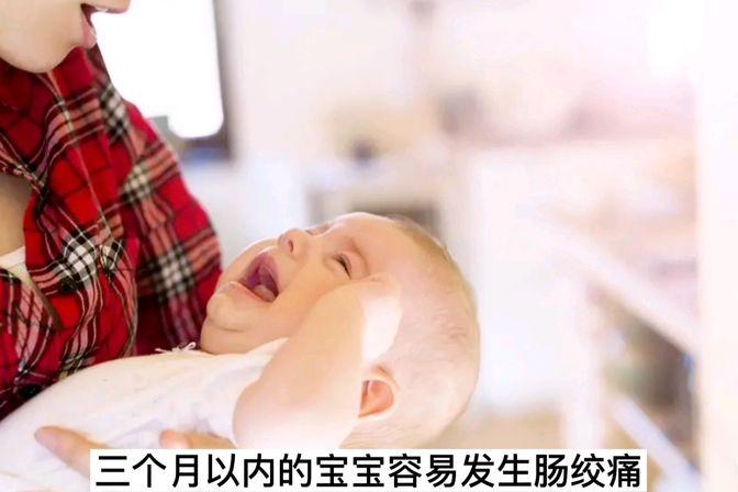 3个月内的宝宝容易出现肠绞痛,妈妈学会这4招,帮助宝宝缓解痛苦