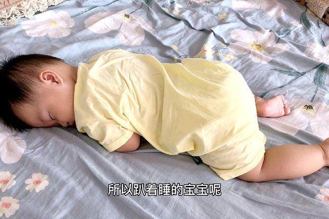 为什么宝宝喜欢趴着睡觉?有危害吗?宝妈:看完答案终于可以放心