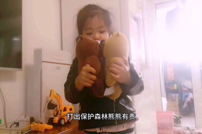 让孩子看动画片是对的吗?女儿现在张口就是保护森林,熊熊有责