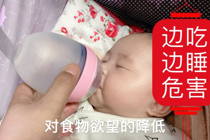 最近孩子吃奶老是不专心是为什么呀