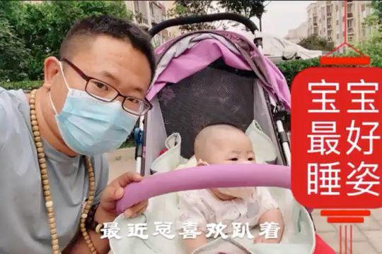 宝宝喜欢趴着睡好不好,0-6个月宝宝适合哪种睡姿