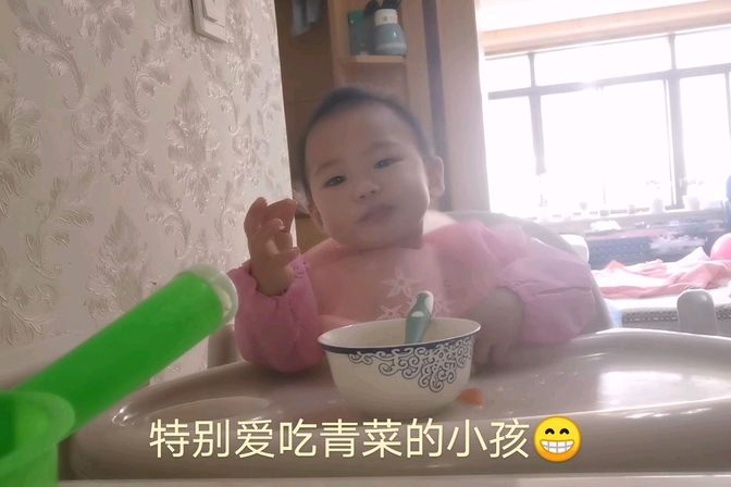 16个月宝宝自己吃饭,小眼睛不住得盯着妈妈,很怕妈妈偷吃好吃的