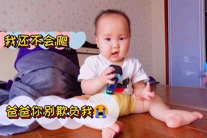 9个月的宝宝虽然还不会爬,但是宝贝女儿有自己独特的方式移动