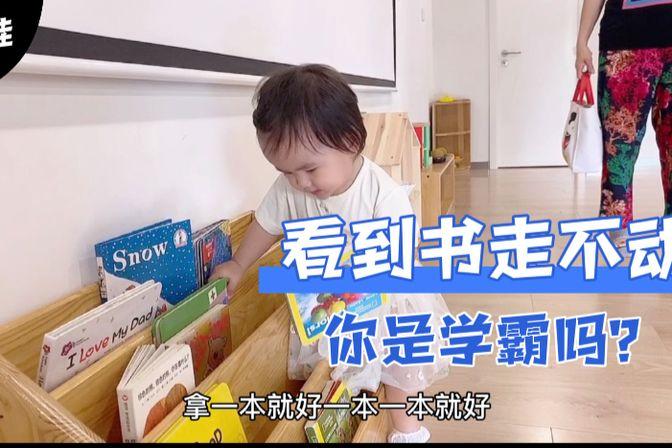 带一岁宝宝上早教,老母亲比宝宝还累,健身房的钱是不是可以省了