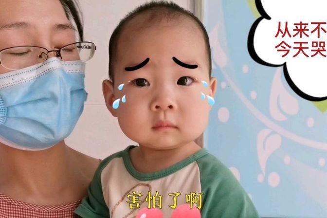 一岁半宝宝打预防针吓得大哭,不到两分钟,却被宝爸逗笑了?
