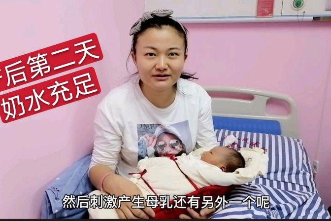 产后第2天,宝妈到底吃了啥,奶水充足,宝宝吃不完,要挤多余奶水