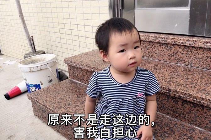 19个月宝宝身高才82厘米,愁坏当妈的,她却人小鬼大一点都不听话