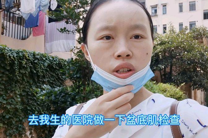 产妇去医院检查后,决心要去做产后修复,因为身体对女人太重要了