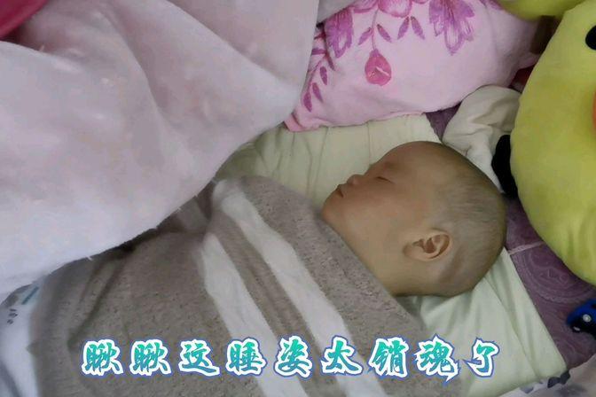 14个月宝宝天天晚上要奶睡,不给吃就哭,妈妈愁坏了,求大家支招