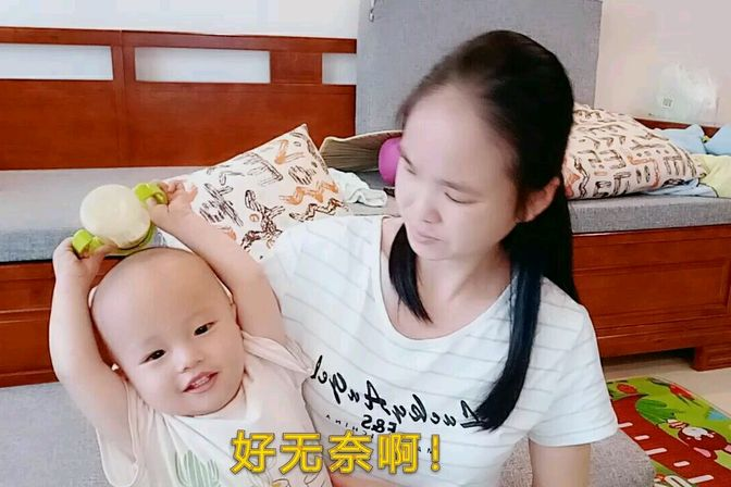 一岁宝宝不喝奶粉,是不是该断母乳了?不喝奶粉的同款宝宝有吗